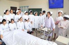 贵州省护士学校2020年招生简章