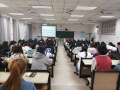 护理系举办女性青春期健康知识讲座